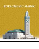 La Fondation de la Mosquée Hassan II de Casablanca | - Mosquée Hassan 2