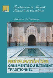 RESTAURATION DES ORNEMENTS DU BÂTIMENT TRADITIONNEL